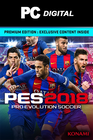 PES 2018 Standard Edition PC + DLC